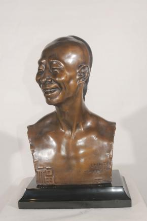 Bronze Bust Chinese Man Statue Figurine Signed Chih-Fan Han Yang-Chine