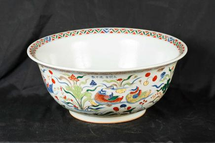Canton Chinese Porcelain Bowl, Plato Plato Cerámica Cerámica