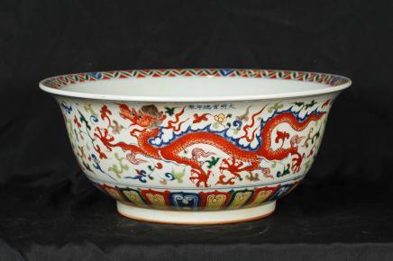 Cinese Kangxi ceramica Porcelain Bowl Dish Drago piatto