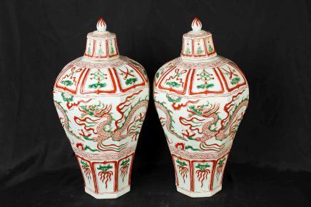 Coppia cinese Qianlong porcellana Drago Vasi Urne Ceramiche