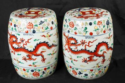 Pareja china Qing porcelana Dragón Taburetes Asientos Cerámica Arquitectura