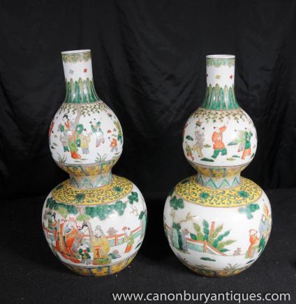 Pair Chinese Doucai Kangxi Porcelain Bulbous Vases Urns Floral Planters
