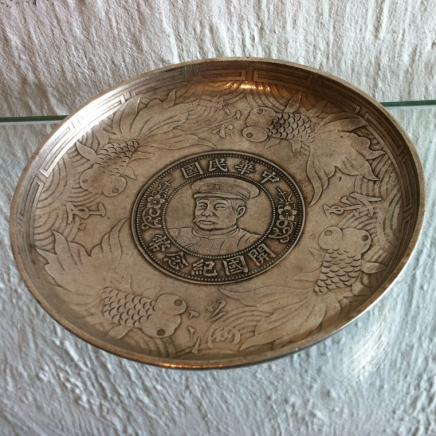 Chinese Silverplate The Republic of China Coin Dish