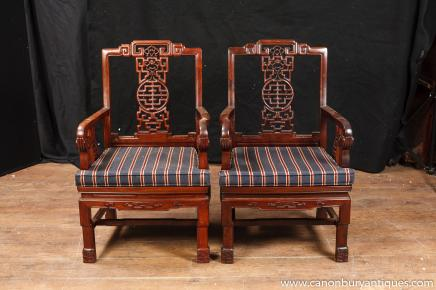 Pair Antique Chinese Carved Arm Chairs Padauk Vermillion 1900